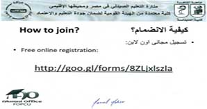 How to Join Alumni Office