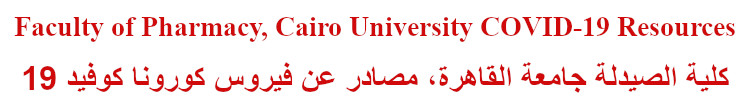 Faculty of Pharmacy, Cairo University COVID-19 Resources